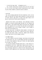 [예술] 앤디워홀전 감상문