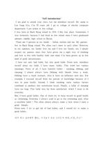 [영어영문] 자기소개서(영문)