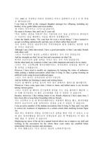 [영어자기소개서]영어자기소개서 (가족/취미/성격...)  (A+자료)
