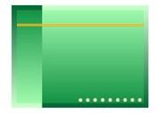 파워포인트 디자인 심플 녹색 라인 콩
