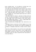 [입학]대학교 추천서