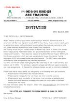 [무역]영문 초청장 두가지 형식 (2 types of Invitation Form), 번역 포함