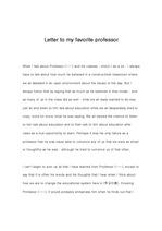 [영문]영어 영작문essay(letter to my teacher) 선생님꼐 드리는 편지