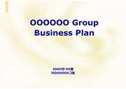 OOOOOO Group Business Plan - IR 제안서