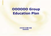 벤처교육기관 사업계획서