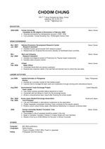 외국계기업 합격 영문이력서(English Resume)