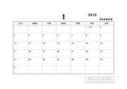 [무료][2010 달력] 2010년 깔끔한 달력, 캘린더 무료로 받아가세요^^