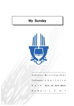 My sunday (영문일기) 영어 글쓰는 방법