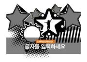 [PPT 배경,다이어그램,파워포인트 배경,템플릿,PPT 디자인] 스타#11213 파워포인트템플릿(30)