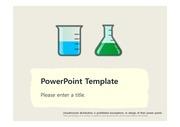 [과학 실험도구 PPT배경] - 실험 과학 연구 비커 실험실 화학 생물 실험보고서 배경파워포인트 PowerPoint PPT 프레젠테이션