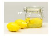 깔끔하고 <strong>이쁜</strong> 피피티 양식 - 레몬 - 노랑 배경
