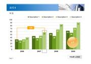 [무료]PPT 차트, 원형 차트, 꺾은선 그래프, 다이어그램 등