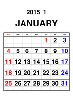 벽걸이달력 - 2015 달력(을미년)
