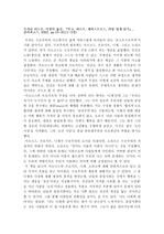 우치다 타츠루, 『푸코, 바르트, 레비스트로스, 라캉 쉽게 읽기』, 에세이, 요약, 감상문