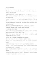 [영어 영화감상문]  주토피아(Zootopia) (한글 번역포함) (영어일기) (영어에세이) essay