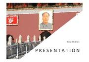 중국정치PPT,중국 중국정치 중국역사 중국경제 중국분석 프레젠테이션 템플릿