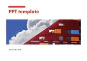건축PPT 심플한 깔끔한 건축물 풍경 PPT템플릿