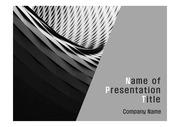 PPT양식 템플릿 배경 - 현대건축물20