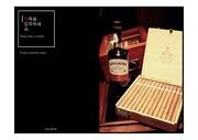 PPT양식/템플릿(담배,금연,흡연,건강,보건,담배산업,담배종류,궐련)