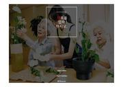 PPT양식,탬플릿,서식(노인,노인복지,노인건강,노후준비,실버산업)