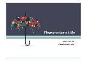 PPT템플릿-파워포인트 우산 디자인 테마(최신 PPT양식)