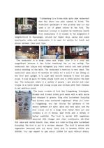 육개장 전문점인 한 음식점의 영어 소개글