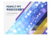 [PPT연구소]  다양한 용도로 사용할 수 있는 ppt 템플릿입니다 (영상시리즈)