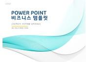 [PPT연구소]  어디에나 사용할 수 있는 무료 ppt템플릿 표지