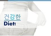 다이어트, Diet, 식습관 개선, 살빼기, 진단, 처방, 실천, 계획, 발표, 깔끔한 탬플릿,PPT 탬플릿 입니다.