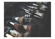 뷰티, 메이크업 관련 ppt 템플릿 / 깔끔한 뷰티 메이크업 ppt디자인 / ppt템플릿