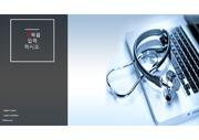PPT양식/서식/테마/템플릿(병원,병원경영,병원행정,병원소개,4차산업병원시스템,의료경영,의료행정,의료기관)