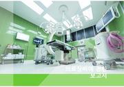의료, 의학, 수술실, 수술, 장비, 기구,