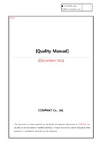 의료기기 품질매뉴얼 영문 (ISO13485 : 2016)