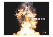 PPT양식 템플릿 배경 - 로켓발사2