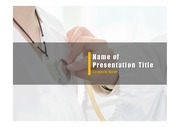 PPT양식 템플릿 배경 - 의료, 진료2