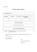 영문 결혼증명서Marriage Certification