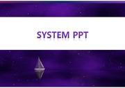 무료 탬플릿 , 무료PPT템플릿, 발표, 제안, 시스템, 계획, 보고서, 기획안