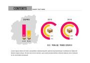 ppt다이어그램 - 592(그래픽 타입, 택배, 막대+원형그래프, 경상북도 지도, 컬러1 )