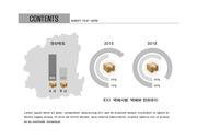 ppt다이어그램 - 590(그래픽 타입, 택배, 막대+원형그래프, 경상북도 지도, 흑백 )