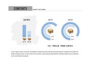 ppt다이어그램 - 591(그래픽 타입, 택배, 막대+원형그래프, 경상북도 지도, 블루 )