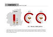 ppt다이어그램 - 593(그래픽 타입, 택배, 막대+원형그래프, 경상북도 지도, 컬러2 )