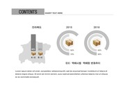 ppt다이어그램 - 598(그래픽 타입, 택배, 막대+원형그래프, 전라북도 지도, 흑백 )