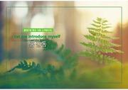 #20181116F, [울랄라폼], 멘토, 면접, 토익, 도전, 자료, 비교, PPT, MBTI, 자기소개서, 성격, 등반, 이벤트, 유형, 발달, 심리, 소개, 이력서, 계획, 보고, 발표, 대학교, 스터디, 서비스, 감정, 코치, 영어, 프리젠테이션, 템플릿, 마케팅, 군필