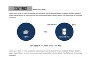 ppt다이어그램 - 764(그래픽 타입, 경제, 소비, 비교분석, 컬러2)