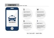 ppt다이어그램 - 827(그래픽 타입, 택시, 택시앱, 택시어플, swot, 컬러3)