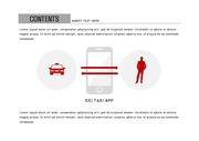 ppt다이어그램 - 842(그래픽 타입, 택시, 택시앱, 택시어플, 관계도, 컬러2)