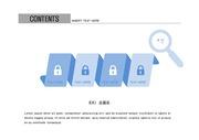 ppt다이어그램 - 880(그래픽 타입, 보안, 자물쇠, 흐름도, 아이콘, 블루1)