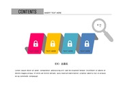 ppt다이어그램 - 882(그래픽 타입, 보안, 자물쇠, 흐름도, 아이콘, 컬러1)