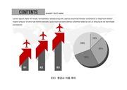 ppt다이어그램 - 887(그래픽 타입, 여행,  비행기, 항공기, 상승형+원형그래프, 아이콘, 컬러2)