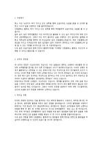 삼성 드림클래스 대학생 강사 합격 자기소개서